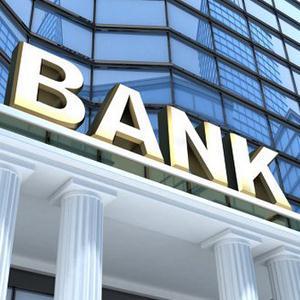 Банки Орды