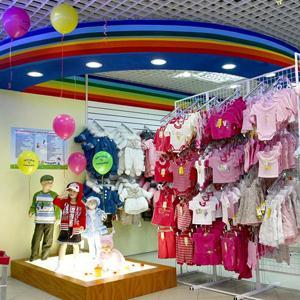 Детские магазины Орды