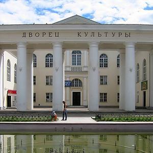 Дворцы и дома культуры Орды