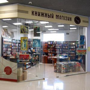 Книжные магазины Орды