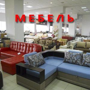 Магазины мебели Орды