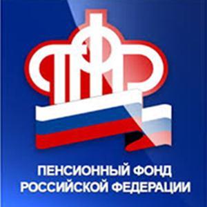 Пенсионные фонды Орды