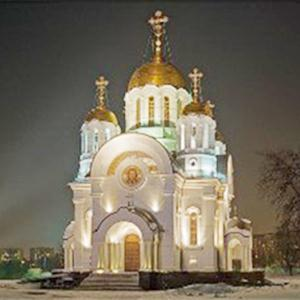 Религиозные учреждения Орды