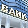 Банки в Орде