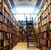 Библиотеки в Орде