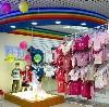 Детские магазины в Орде