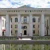Дворцы и дома культуры в Орде