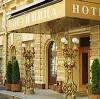 Гостиницы в Орде