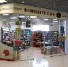 Книжные магазины в Орде