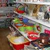 Магазины хозтоваров в Орде