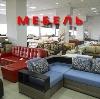 Магазины мебели в Орде