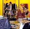 Магазины одежды и обуви в Орде