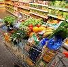 Магазины продуктов в Орде