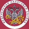 Налоговые инспекции, службы в Орде