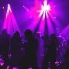 Ночные клубы в Орде