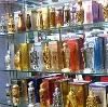 Парфюмерные магазины в Орде
