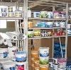 Строительные магазины в Орде