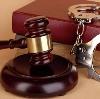 Суды в Орде