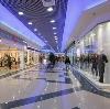Торговые центры в Орде