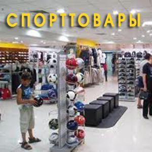 Спортивные магазины Орды